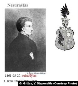 Ксёндз Станіслаў Ішора і фамільны герб (паводле прэзэнтацыі Гіціса Грыжаса і Валдаса Сьцепанайціса)