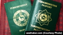 Паспорта граждан Туркменистана.