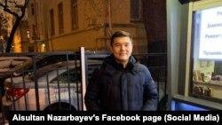 Айсултан Назарбаев, сын Дариги Назарбаевой и внук Нурсултана Назарбаева.