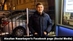 Айсұлтан Назарбаев.