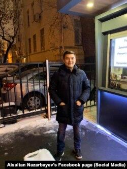 Айсұлтан Назарбаев 2018 жылғы 14 желтоқсанда Facebook парақшасында босап шыққанын айтып, Ресейдің бас прокуратурасына және бірқатар өзге құрылымдарына алғыс білдірді. Айсұлтан жазбасына осы суретті тіркеп жариялады.