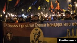 Хода у Києві на честь Степана Бандери, 1 січня 2015 року