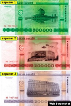Прапановы на 200 тысяч рублёў ад чытачоў «Камсамольскай праўды»
