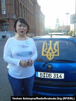 Ольга Ранкель
