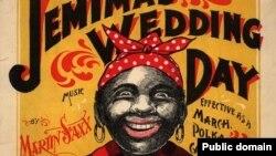 Плакат 1899 года с изображением Джемаймы.