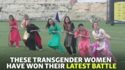 Competitors Win Some Acceptance With Pakistani Transgender Games