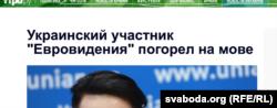 Рэсурс utro.ru