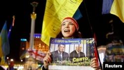 Революція гідності, майдан Незалежності, Київ, 4 грудня 2017 року (ілюстраційне фото)