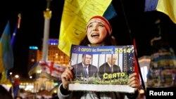Киев мәйданында Украинаның Европага таба баруын хуплаучы