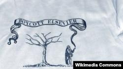 Фрагмент футболки с измененным логотипом издательства Elsevier
