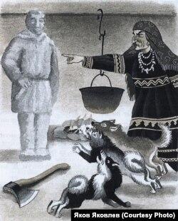 Иллюстрация из кн.: Мансийские сказки. – СПб.: Дрофа, 2003