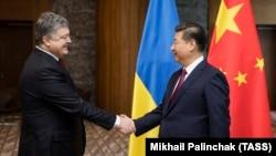 Петро Порошенко і Сі Цзіньпін у Давосі, 17 січня 2017 року