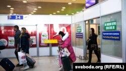У Нацыянальным аэрапорце «Менск» 23 студзеня 2020 году