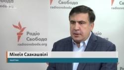 Саакашвілі: «Я залишив по собі найуспішнішу країну пострадянського світу, а Янукович - руїни»