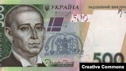 Портрет философа Григория Сковороды на украинской банкноте