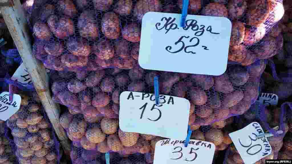 Ціна на картоплю коливається від 15 до 52 рублів (від 6 до 19 гривень відповідно)