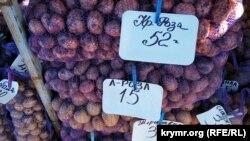 Ціни на картоплю в Сімферополі в листопаді 2020 року (ілюстративне фото)