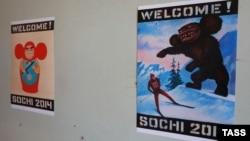 """Сатирические плакаты Василия Слонова из серии """"Welcome! Sochi-2014""""."""