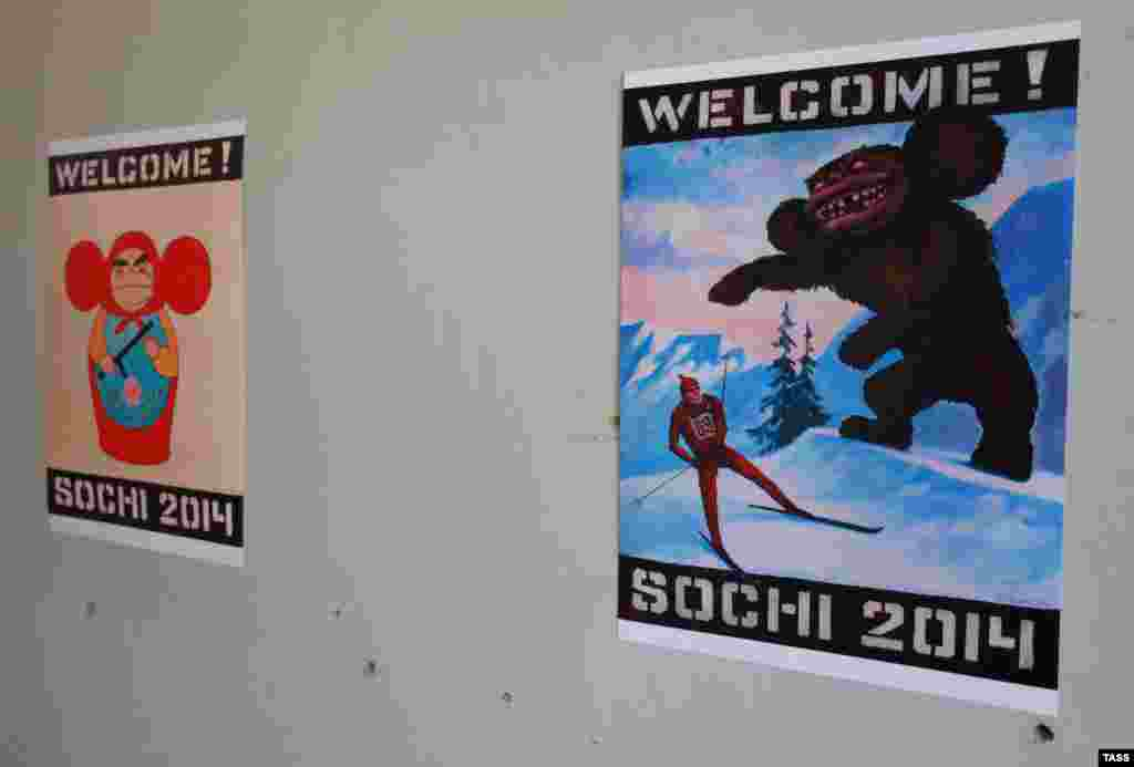 A picture of a monster-like Cheburashka, Soviet iconic annimation charachter with oversized-ears from Vasily Slonov's Welcome! Sochi-2014 exhibition dedicated to the 22nd Winter Olympic Games.