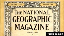 «National Geographic», фрагмент обложки 1915 года