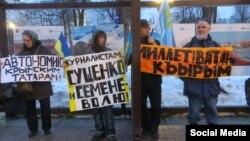 Протесты российских активистов в Санкт-Петербурге, архивное фото
