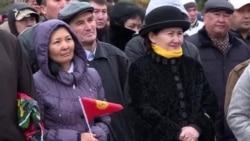 Кӣ Президенти ояндаи Қирғизистон хоҳад шуд?