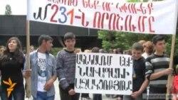 Ապարանցի դպրոցականները պայքարում են կառավարության որոշման դեմ