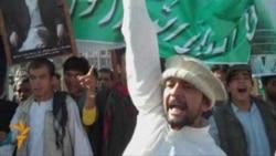 Afghans Rally Against Rabbani Killing