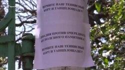 Памятник вместо теннисного корта: что выбирают жители Ливадии? (видео)