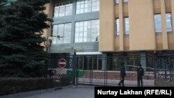 Здание Национального банка Казахстана. Алматы, 8 декабря 2015 года.