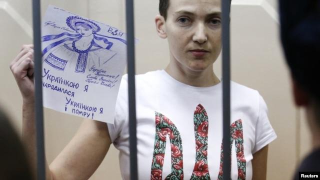 Надежда Савченко в Басманном суде Москвы. Февраль 2015 года