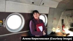 Алена Кириловская