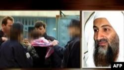 تصویری از پیام تازه اسامه بن لادن، رهبر سازمان القاعده، در شبکه رسانهای السحاب، مرتبط با القاعده