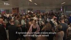 Вперше в Україні: футбольні фани про житло, дешеве пиво та очікування (відео)