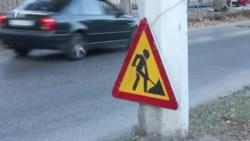 В Севастополе проводят ремонт дорог и дворов (видео)