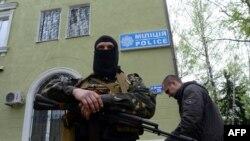 Краматорск, здание отделения милиции