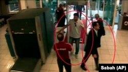 ماهر عبدالعزيز المطرب سرتیم سعودی و یکی دیگر از گروه در استانبول