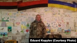 Едуард Копилов