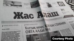 Выпуск газеты «Жас Алаш».
