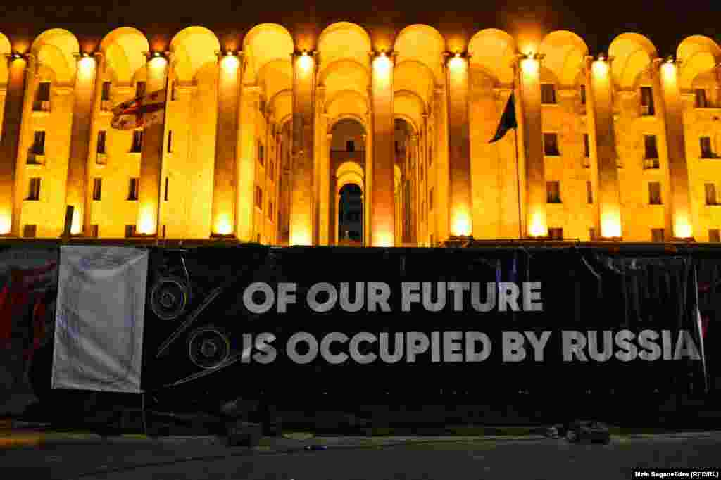 """აქციის ბოლოს პარლამენტის გარშემო ღობეზე ბანერი გაშალეს წარწერით- """"ჩვენი მომავლის 0%-ია რუსეთის მიერ ოკუპირებული"""""""