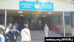 Әуезов аудандық ішкі істер басқармасы. Алматы, 21 мамыр 2016 жыл.