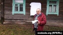 Слонімскі пісьменьнік і краязнаўца Сяргей Чыгрын