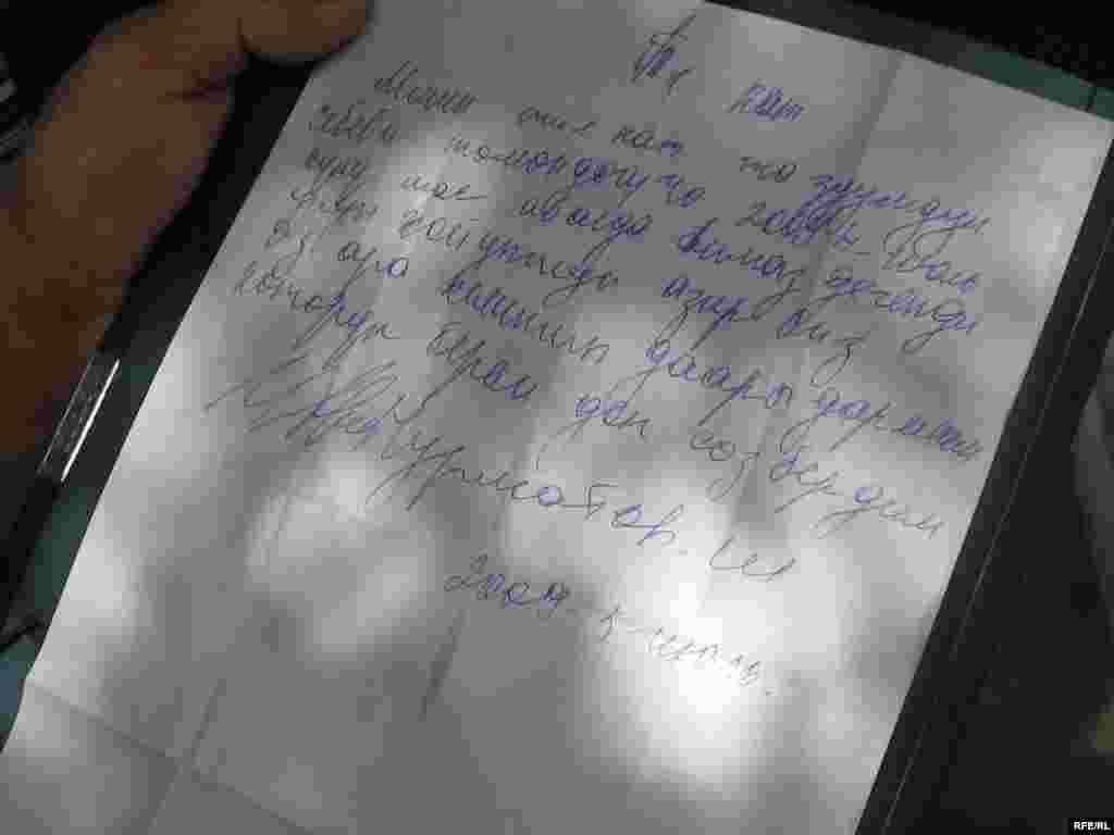 Алмаз Ташиевди сабаганын мойнуна алган милиция кызматкери тил кат жазып берген да факт бар.
