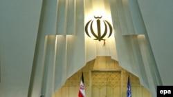 Iran's parliament, the Majlis