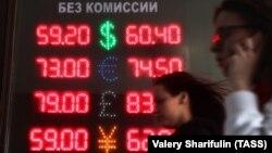 Рубль резко снизил курс по отношению к доллару и евро после введения санкций против российских компаний и олигархов в апреле