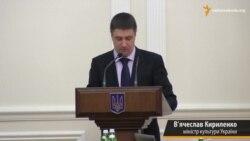Кириленко хоче заборонити рекламу на історичних пам'ятках