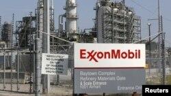 منشأة نفطية لشركة أكسون موبل