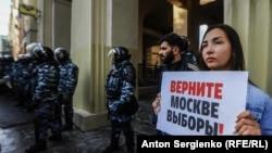 Одно из требований - допустить к выборам в Мосгордуму независимых кандидатов