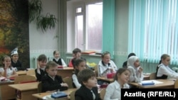 Pupils at a Kazan elementary school.