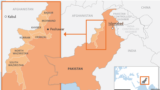 د پاکستان قبايلي ضلعي